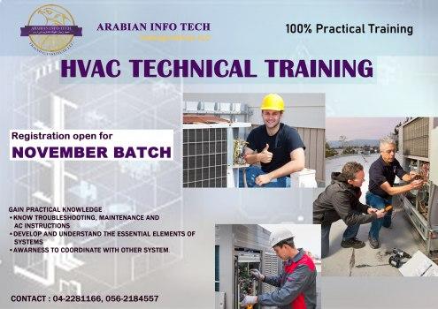 HVAC TECHNICIAN TRAINING - 5 Weeks Program